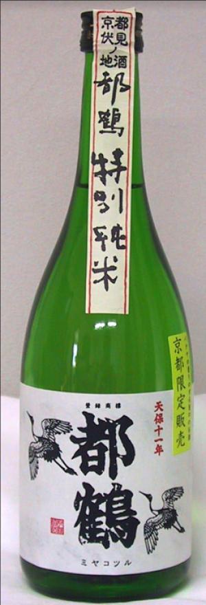 Yamada Jin, pure rice pure rice wine