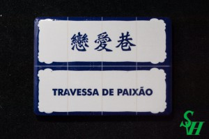 NO. 11060005 Tile Magnet Sticker - TRAVESSA DE PAIXAO