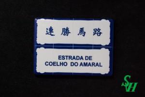 NO. 11060009 Tile Magnet Sticker - ESTRADA DE COELHO DO AMARAL
