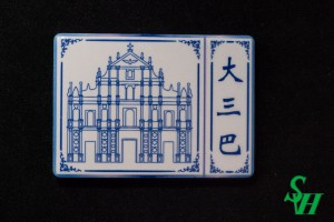 NO. 11060020 Tile Magnet Sticker -  Ruins of St. Paul's