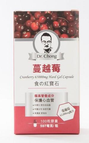 Dr‧Chong Cranberry 65000mg Hard Gel Capsule