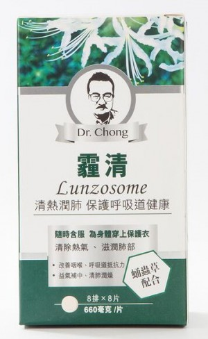 Dr‧Chong Lunzosome