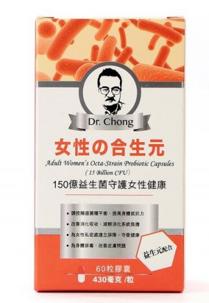 Dr.Chong Adult Women's Octa-Strain Probiltic Capsules (15 Billion CFU)