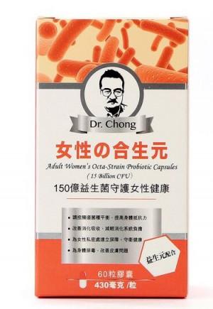 Dr.Chong Adult Women's Octa-Strain Probiltic Capsules (15 Billion CFU)