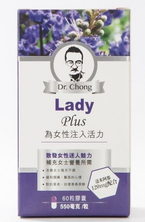 Dr‧Chong Lady Plus