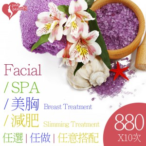Facial/ Spa/ Breast Treatment/ Slimming Treatment    10 times