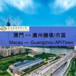 Macau - Guangzhou AP/Town