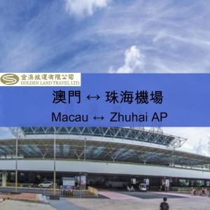 Macau- ZhuHai AP