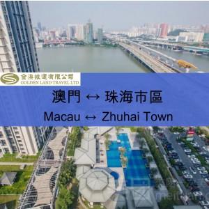 Macau- ZhuHai Town