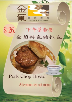 Afternoon tea set – Pork Chop Bread