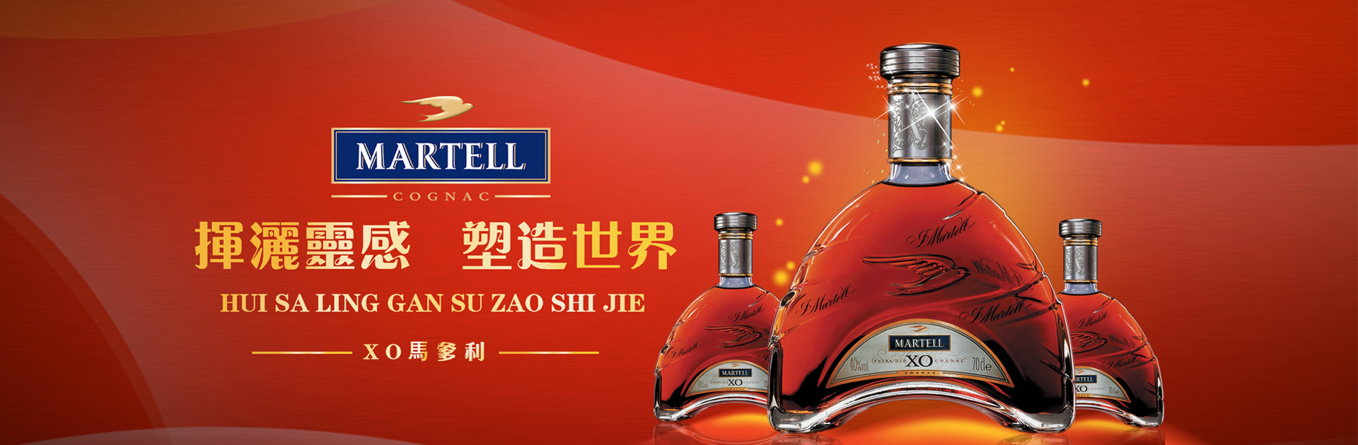 Click to Shop martell